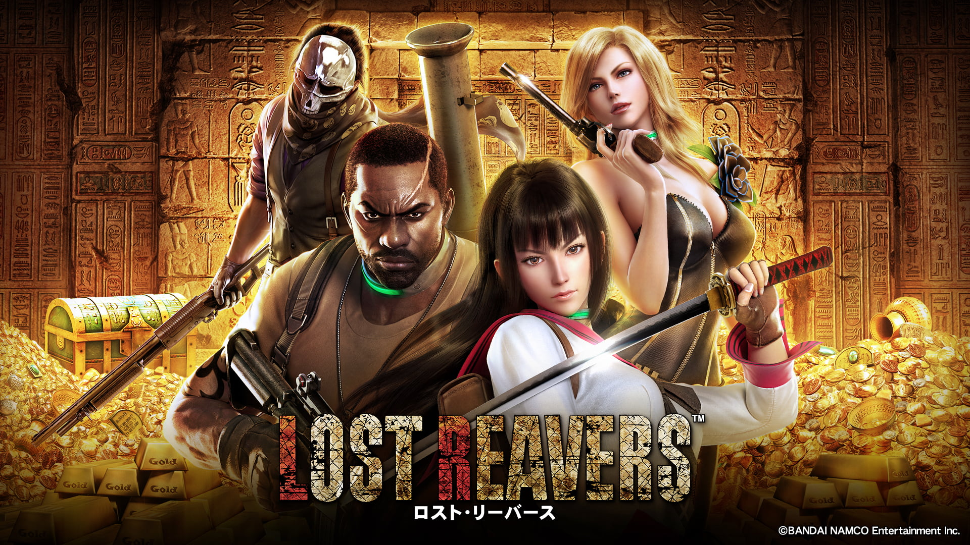 Lost-Reavers