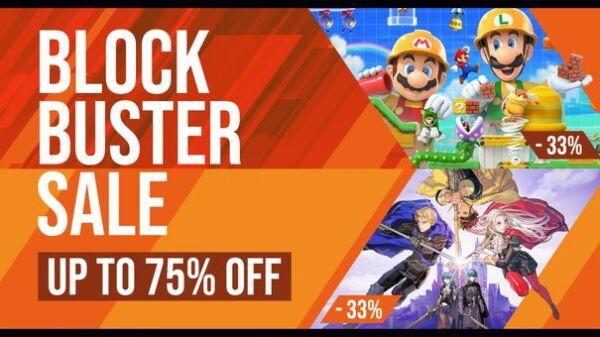 Blockbuster Sale